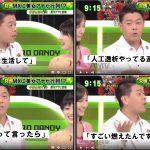 【大悪手】「殺せ」ブログの長谷川豊元アナを維新の会がスカウト!次の衆院選で擁立