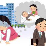 【明日はわが身】 40代から急増!年10万人を襲う「介護離職」