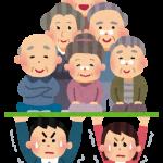 【悲惨】日本の若者は「心の幸せ度」が世界最低クラスであることが判明!20カ国中ブッチギリの最下位(2万人調査)