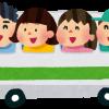 ryokou_bus