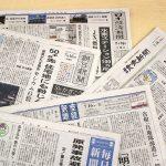 【新聞の存在価値なし】大手新聞記者「ネットに流すしか真実を伝える手段がない」⇒ネット「新聞がフェイクニュース」