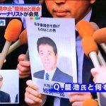 【森友】菅野氏の「ミヤネ屋」出演時の様子など。「悪いのは松井知事と財務局」