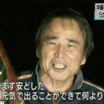 【ようやく】沖縄運動のリーダー山城博治議長が5カ月ぶりに保釈!