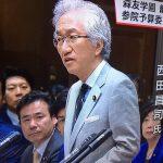 【籠池証人喚問】自民・西田議員の質疑の様子。ネット「昭恵夫人が国会に来る必要性を感じる」「脅しか」