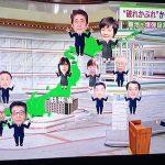 【あり得ない】昭恵氏、籠池氏の当時の弁護士、松井知事ら8人の証人喚問を自民党が拒否!野党4党が要求