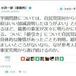 【逃げ出す人々(自民・日本会議)】石破氏「非常に奇怪な話。政府が解明すべき」小沢氏「自民党国対が『政府はいい加減説明したほうがよい』と言ってる」