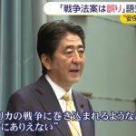 【米を止めろよ】自民・伊吹元衆院議長「アメリカが北朝鮮に先制攻撃したら、反撃は日本にもくる覚悟を」
