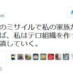 【危険人物】永遠のゼロ・百田氏が日本国内での「テロ」を予告!「テロ組織を作って、日本国内の敵を潰していく」