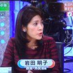 【きっつい】安倍総理の代弁者・岩田明子記者がNHK会長賞を受賞!「生前退位」スクープの記者は安倍氏の激怒で落選か?