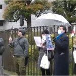 【www】辻元清美議員への抗議デモに2日で19人が参加!