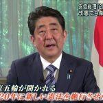 2017/05/04(木)プチニュース「安倍総理、もしかして飲んでる?」「中日がソフトバンクに通算勝利数で並ばれる」など