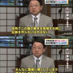 【森友】片山元総務相「安倍政権は籠池前理事長がいい加減な人だとのメッセージは出すが、疑惑に反論できていない」