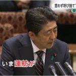 【本音】安倍総理が蓮舫代表を呼び捨て?「スッキリ」「とくダネ」で報道