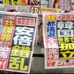 2017/05/09(火)プチニュース「読売新聞は人民日報という人がいるが、それは人民日報への冒涜」「安倍改憲論は森友そらし」など