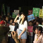 2017/05/19(金)プチニュース「朝日新聞のある幹部の表情には、社運を賭けて安倍政権に対し総力戦を挑むような鬼気迫るものがあった」など