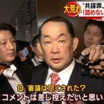 【あかんやろ】記者「(共謀罪)審議は尽くされたか?」金田法相「コメントは差し控えたい」