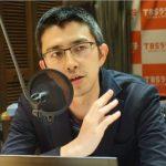 憲法学者・木村草太氏「教育無償化は改憲しなくてもできる。国民投票は850億かかるから、それを奨学金に使った方がいい」