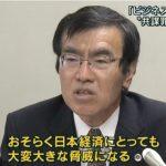 【狂う日本】「ビジネス(弁護士・税理士)」「海外(記者・国連)」からも共謀罪に強い懸念「脅威」「恐れ」「異常」「驚き」(報ステ)