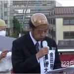 2017/06/07(水)プチニュース「三浦瑠麗氏は21世紀の櫻井よしこ」「松井知事八つ当たりばか民共」など