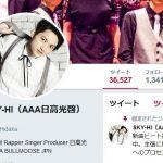 【いいね!】人気グループAAAの日高光啓さんが新曲「キョウボウザイ」をリリース!「可決へのプロセスがあんまりすぎて」