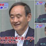 【腐敗】記者クラブが東京新聞に抗議?菅官房長官に食い下がった社会部記者が気に食わず「場を乱しすぎ」