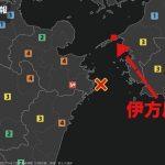 【ヤバいでしょ】「大分震度5地震の震源地」と「伊方原発」が近すぎると話題に!