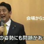 【悲報】安倍総理が都議選応援でやじを浴びる「早く国会を開け」「憲法違反だ」「討論になってないんだよ」