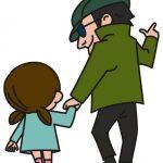【あり得ん】強制わいせつ容疑の男「漫画を真似した」⇒埼玉県警が模倣された漫画の作者に「模倣した犯罪が起こらないよう配慮してほしい」と要請