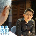 【超正論】木村草太氏「共謀罪なくても長野オリンピックやりましたし、共謀罪ないと開催できないのなら東京に招致できていないはず」(久米ラジオ)
