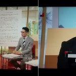 【善悪の境界】NHKや大新聞「社会部」は頑張っているけど「政治部」が権力と癒着してるからダメダメ?