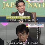 【納得できる?】竹中平蔵パソナ会長らが前川氏に反論「今回の決定プロセスには1点の曇りもない」