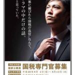 2017/07/05(水)プチニュース「敦賀1号機で水漏れ=1.3トン、環境影響なし」「経済同友会 安倍政権を批判」など