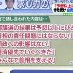 2017/07/03(月)プチニュース「複数メディアが安倍首相の新疑惑を取材中」「首相の責任問題にはならないで一致(安倍・菅・甘利・麻生)」など