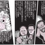 2017/07/07(金)プチニュース「辞めろコール「共謀罪で逮捕」自民議員が「いいね!」」「やっぱりヤフコメ変わったなあ。」など