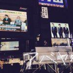 【新宿に8000人】「こんな人たち」が全国で安倍政権反対デモ!奥田愛基氏「俺たちは何度でも立ち上がることができる」
