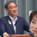 【2児の母】菅官房長官の天敵!東京新聞・望月記者インタビュー「胃がキリキリすることもありますが、疑惑がある限りは質問し続けます」