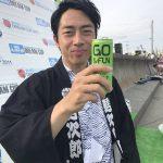 【朗報】小泉進次郎氏が内閣改造で入閣する可能性を否定「ない」(神奈川新聞)