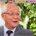 【おもろい】「政権よりですよね?」の指摘に、薄ら笑いを引きつらせながら田崎史郎さん「僕は公正中立でやってますんで」(モーニングショー)