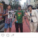 【夫婦揃って・・】安倍総理の「こんな人たち」は昭恵夫人がネタ元!?「こんな人たちとも写真を撮ったり、握手しました」
