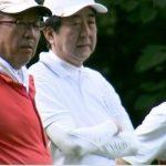 【倫理】安倍総理は加計理事長とゴルフ友達⇒国家公務員倫理規程「利害関係者とゴルフをしてはいけない」