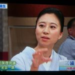 【ワァォ!!】三浦瑠麗さん「口利きは日本の政治につきもの。トヨタなら問題にならない」(朝生)