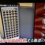 【加計・秋の陣へ】「加計学園図面問題」NHKは放送しないが、「報ステ」&「NEWS23」は放送!