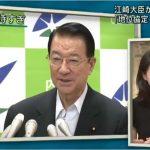 【おおっ】報ステ・小川アナ「江崎大臣の発言は失言ではなく、本当は政府が後押しするべき正論。今後も覚悟を持って発言してほしい」