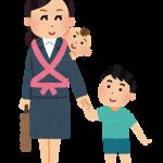 札幌の母子家庭が「健康で文化的な生活」を送るためには最低でも月30万円必要!時給換算で1700円(今は最低賃金810円)
