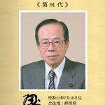 【痛恨の一撃】福田元総理が日本の将来を危惧「幹部の官僚は官邸(の顔色)を見て仕事をしている。恥ずかしく、国家の破滅に近づいている」