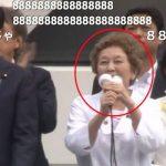 【ネトウヨ絶望】ネトウヨの星・日本のこころ・中山恭子代表が「小池新党」参加へ!