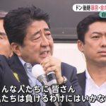 2017/09/22(金)プチニュース「自民党の重鎮・山崎拓元自民党副総裁、解散するとしたら、安倍総理自身のためでしかない」など