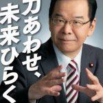 【志位砲】共産党が枝野氏(埼玉5区)の選挙区で候補者を取り下げ!志位委員長「私たちの連帯のメッセージです」