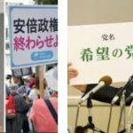 """【立憲民主が日本中で躍進!】""""全国調査""""で立憲民主と希望が拮抗!選挙区の投票先、比例区の投票先、政党支持率、全てにおいて拮抗!(選挙ドットコム)"""