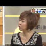 【正しい】室井佑月さんが日本の外交を「ポチ的」と評価「中国は日本みたいな全部従うポチ的な外交はしないと思ってる」(ひるおび)